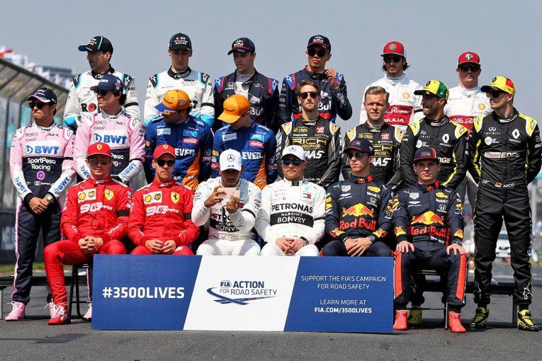 F1 | F1 Topic:F1史に残るあのドライバーも勝てなかった節目のレース。1000戦目を制するのは王者なのか
