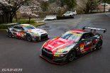 スーパーGT | スーパーGT:GAINERが2台のニッサンGT-RニスモGT3のカラーリングを発表。明るくリファイン