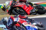 MotoGP | SBK:ホンダとドゥカティのエンジン回転数上限が変更に。第4戦オランダから適用