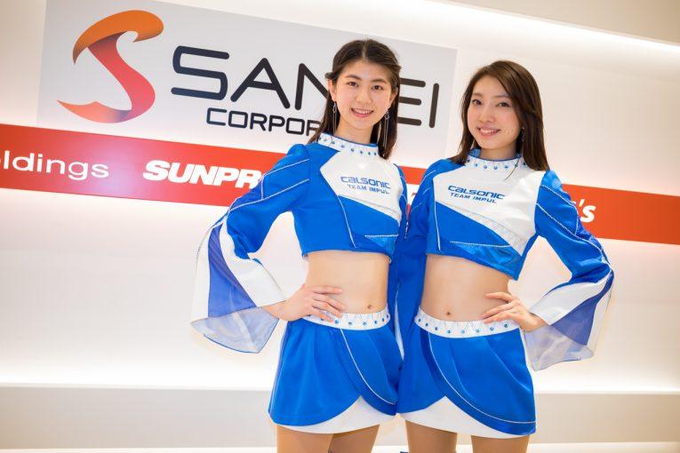 レースクイーン | SGT開幕直前に2019カルソニックレディをお披露目。今年も長身コンビがレースクイーンデビュー