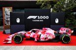 2019年F1第3戦中国GP 1000回目のF1開催