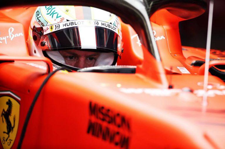 F1 | F1第3戦中国GP FP1:ミディアムタイヤのベッテルがトップ、レッドブル・ホンダ勢は好位置キープ