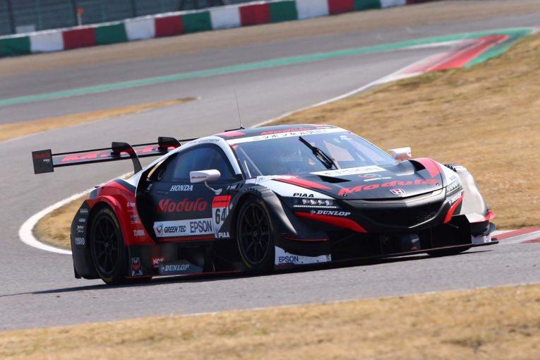 スーパーGT | 【動画】Nakajima RacingをサポートするエプソンがModulo Epson NSX-GTのラッピング製作動画を公開