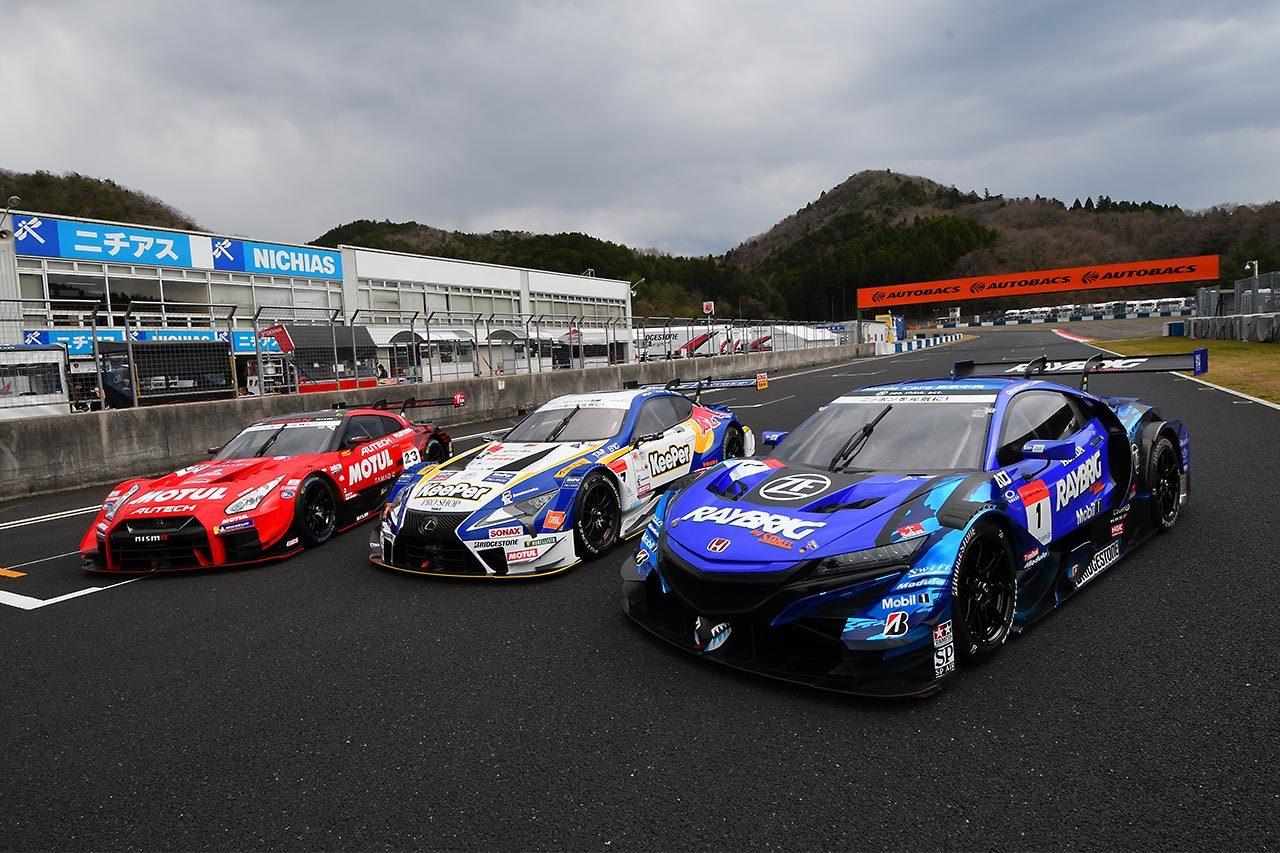 MOTUL AUTECH GT-R、KeePer TOM'S LC500、RAYBRIG NSX-GT/2019スーパー第1戦岡山