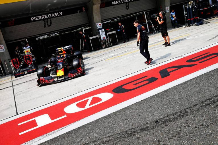 F1 | 【順位結果】F1第3戦中国GP 予選