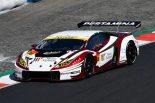 88 マネパ ランボルギーニ GT3