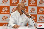 スーパーGT | 11月開催のSGT×DTM交流戦についてGTA坂東代表が現状を説明。「粛々と調整を進めている」