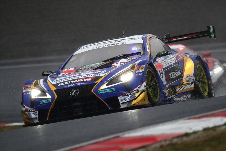 スーパーGT | LEXUS GAZOO Racing 2019スーパーGT第1戦岡山 レースレポート