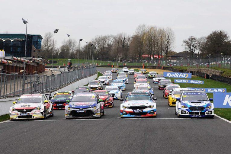 海外レース他 | イギリス・ツーリングレースのBTCC、2022年ハイブリッド導入へ向けサプライヤー入札を開始へ