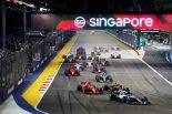 F1 | 通算1000GP突破記念。シンガポールGP観戦ツアーに抽選で1組2名様をご招待