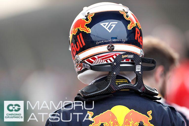 Blog | 【ブログ】Shots!6位に入賞したガスリー、夢の実現に向けまずは一歩前進/F1第3戦中国GP編