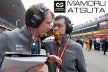 F1 | Shots! F1第3戦中国GP編