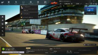 インフォメーション | レースへのエントリーはグランツーリスモSPORTから可能