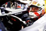 F1 | レッドブル代表、フェルスタッペンの成熟ぶりを称賛。「トップ2を追う上で大きな助けになっている」