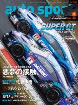 auto sport 5/10号(No.1505) 2019.04.26