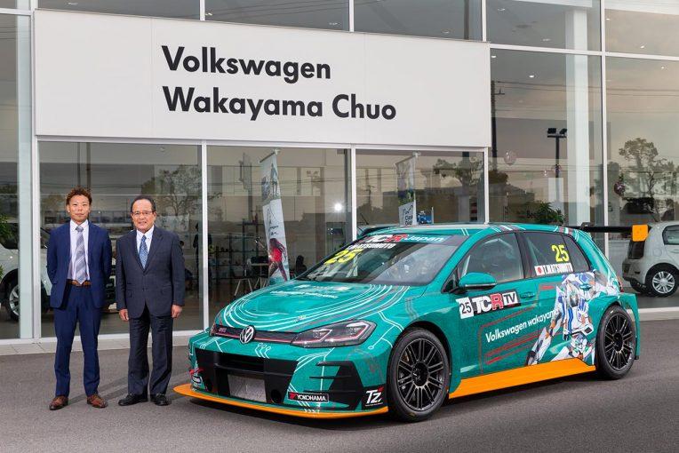国内レース他   TCRジャパン:フォルクスワーゲン和歌山中央が松本武士を擁しゴルフで参戦。ディーラーメカも参加へ