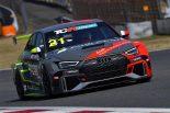 国内レース他 | TCRジャパン:Hitotsuyama RacingがアウディRS3 LMSで開幕戦オートポリスに参戦へ。篠原拓朗を起用
