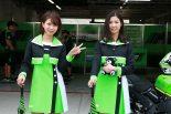 MotoGP | Kawasaki Team GREEN