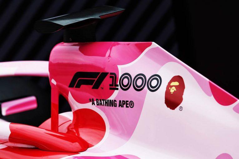 F1 | スペイン人ライターのF1便り:F1グランプリ1000回目の知られざる真実