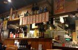 スーパーフォーミュラ | スーパーフォーミュラ開幕前夜、飛び込んだ居酒屋『鳥元』で嬉しい出会い【大串信のサーキット徒然旅日記】
