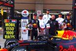 F1 | レッドブルとエクソンモービルがF1の1000回目レースを祝福