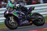 MotoGP | エヴァレーシング、10度目の鈴鹿8耐へ。初号機カラーのカワサキZX-10RRで挑む