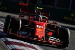 F1 | ピレリ「ピットストップウインドウの幅が広く、戦略にバリエーションのあったレース。新規則の影響も見られた」