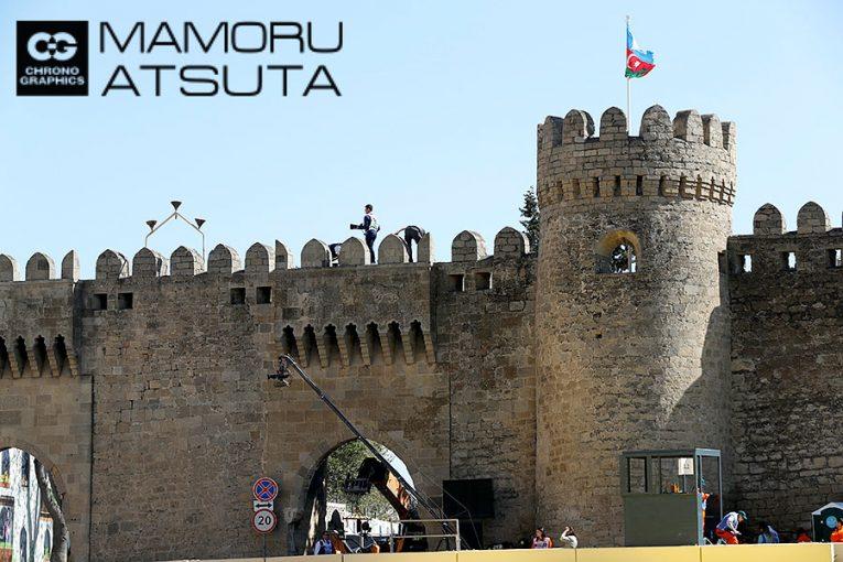 Blog | 【ブログ】Shots!バクーで目を引く立派な城壁、登って撮るのは命がけ!?/F1第4戦アゼルバイジャンGP
