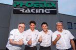 海外レース他 | DTM開幕直前! アウディチーム発表会&ファクトリーを連続訪問(3)創立20周年のフェニックス・レーシング