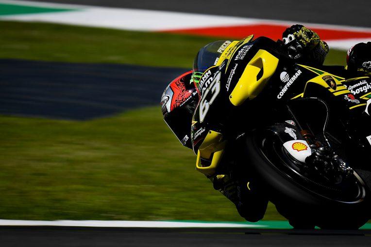 MotoGP   【タイム結果】2019MotoGP第6戦イタリアGPフリー走行2回目