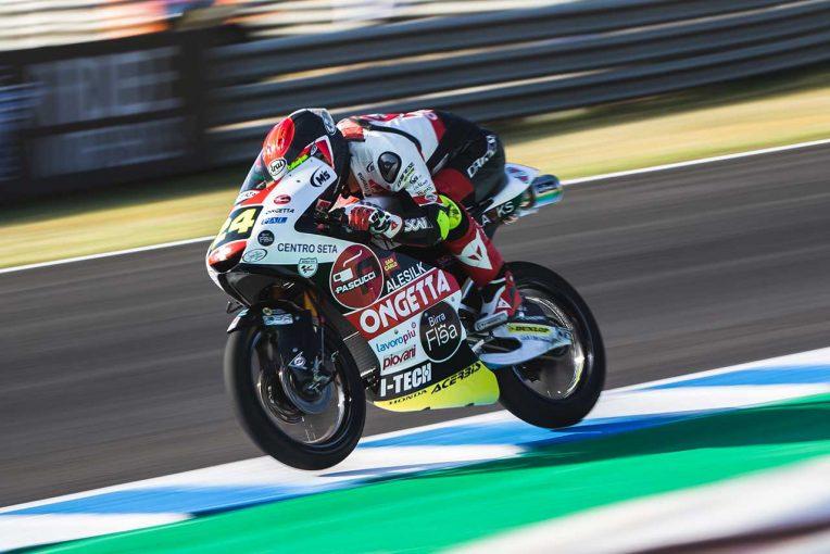 MotoGP | 鈴木竜生が最前列2番手獲得。ポールはダラ・ポルタ/【順位結果】2019MotoGP第4戦スペインGP Moto3クラス予選