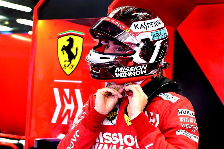 F1 | ルクレール、チームオーダーには「納得」と語るもフェラーリF1内での序列を変えたいと願う