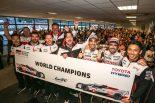 ル・マン/WEC | WECスパ:トヨタ、8号車の勝利で2014年以来のタイトル獲得。トラブル発生の7号車も完走果たす