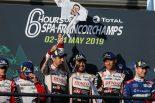 ル・マン/WEC | 戴冠のトヨタWECチームに豊田社長からメッセージ。「6人のドライバーとチームメンバー達を誇りに思う」