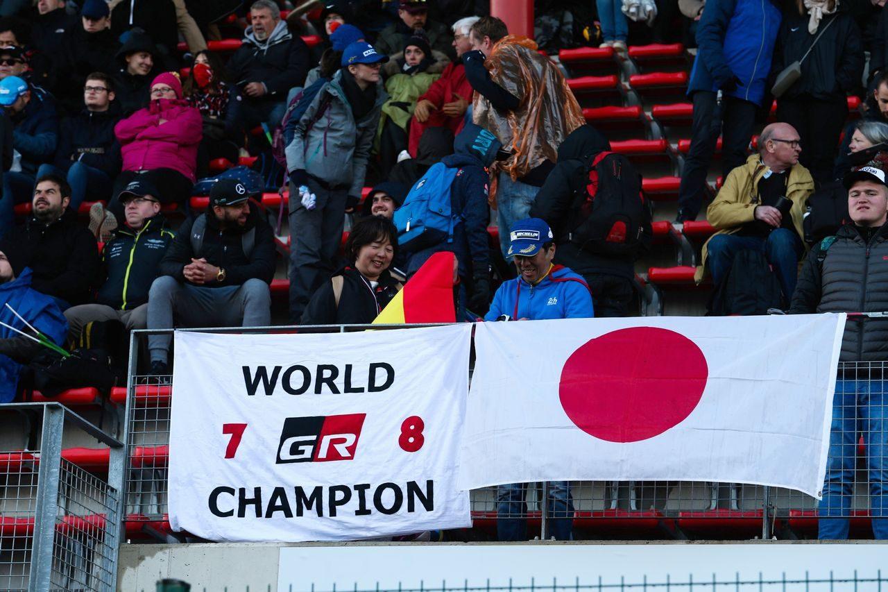 戴冠のトヨタWECチームに豊田社長からメッセージ。「6人のドライバーとチームメンバー達を誇りに思う」