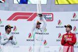 F1 | 2019年F1第4戦アゼルバイジャンGP バルテリ・ボッタス, ルイス・ハミルトン, セバスチャン・ベッテル
