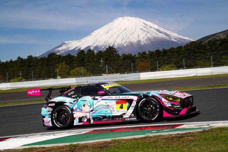 スーパーGT | GOODSMILE RACING & TeamUKYO 2019スーパーGT第2戦富士 レースレポート
