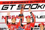 スーパーGT | ブリヂストン 2019スーパーGT第2戦富士 レースレポート
