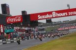MotoGP | 東京オリンピックに伴い2020年の鈴鹿8耐は7月中旬の開催に。EWC 2019/20年暫定カレンダー発表