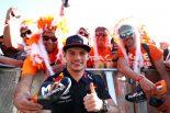 F1 | レッドブル・ホンダF1のフェルスタッペン「スペインでトップ2チームに一歩近づきたい」。アップデートの成果に注目
