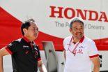 2019年F1第5戦スペインGP 田辺豊治F1テクニカルディレクター、山本雅史F1マネージングディレクター