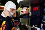 F1 | フェルスタッペン「トラブルでセットアップに遅れも、アップデートの感触は上々」:レッドブル・ホンダ F1スペインGP金曜