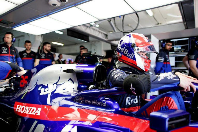 F1 | クビアト「順調に新パーツのテストをこなした。確実に向上したと感じる」:トロロッソ・ホンダ F1スペインGP金曜