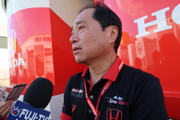 F1 | ホンダF1田辺TDインタビュー:旧スペックPUのオイル漏れ原因は調査中。「スペック2をできるだけ最適化して走らせたい」
