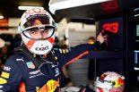 F1 | フェルスタッペン「予選4番手になるためにここにいるんじゃない。アップデートを入れてもトップに挑めずがっかり」:レッドブル・ホンダ F1スペインGP土曜