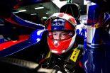 F1 | クビアト予選9番手「2戦連続でQ3進出。予選パフォーマンスが向上してきている」:トロロッソ・ホンダ F1スペインGP土曜