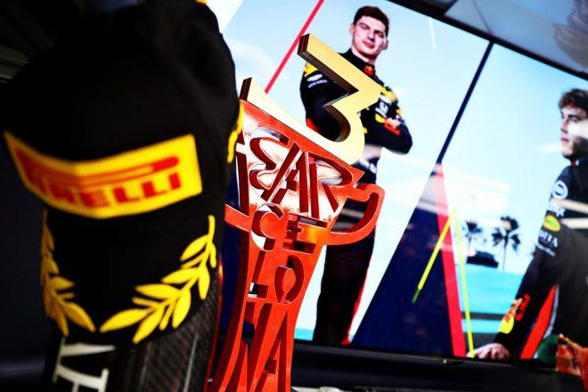 2019年F1第5戦スペインGP 3位表彰台を獲得したマックス・フェルスタッペンのトロフィー