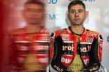 MotoGP | SBK第5戦で連勝ストップのバウティスタ、イモラでの初レースに「レイについていくのは困難だった」