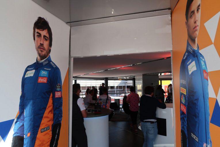 Blog | 【ブログ】マクラーレンは、今でもアロンソファースト!?/F1スペインGP現地情報(2)