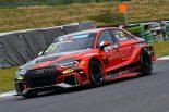 21 篠原拓朗アウディRS3 LMS TCRHitotsuyama Racing